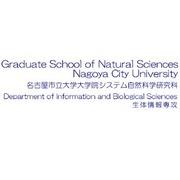 nagoya_city_university