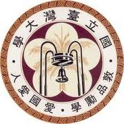 national_taiwan_university